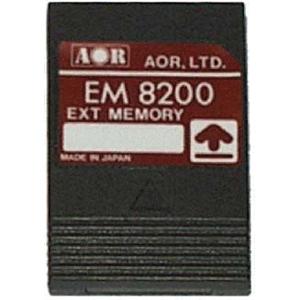 EM8200