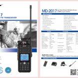 MD-2017_brochure