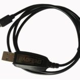 BF-T1_cable
