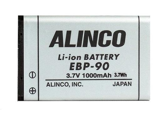 EBP-90 ,Li-Ion baterie pro DJ-FX446