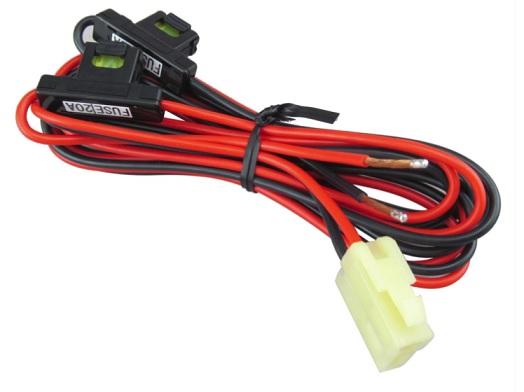 Kenwood PG-2N, napájecí kabel pro mobilní stanice