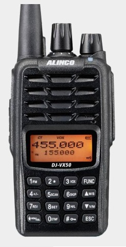 ALINCO DJ-VX50 ,nový dual-band VHF/UHF + příjem AIR
