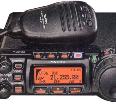 HF/VHF/UHF