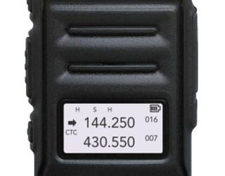 TYT TH-UV88 , dual-band VHF/UHF
